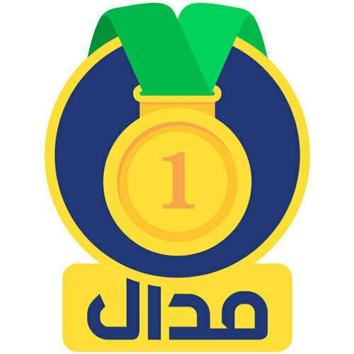 مدال: پخش زنده تلویزیون