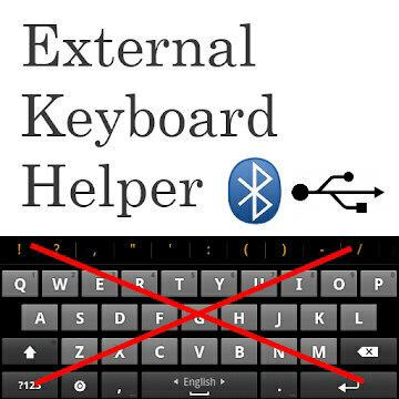 کیبورد فارسی اکسترنال اندروید باکس: امکان تایپ کردن با زبان فارسی به کمک برنامه External Keyboard Helper Pro